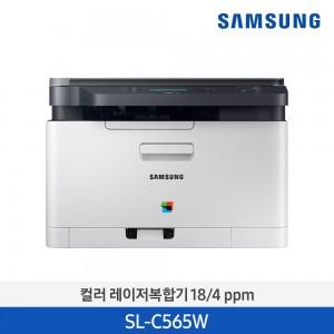 삼성 컬러 레이저복합기