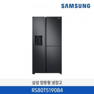 삼성 양문형 정수기냉장고 805L